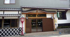 05.菊池温泉 城山荘