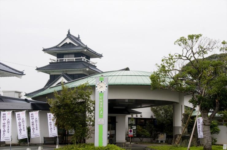 七城温泉ドーム(集合場所)